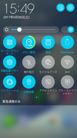 Screenshot_20170930-154937