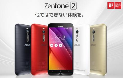 ZenFone 2 001