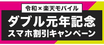 2019-04-25_10h00_53