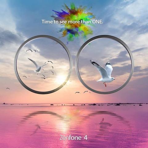Zenfone-4-teaser-c