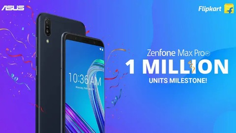 ZenFone Max Pro M1 100万台達成