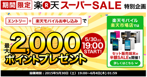 2015-05-27_18h04_59
