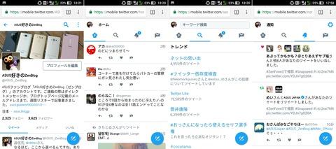 Screenshot_20170406-182104-horz