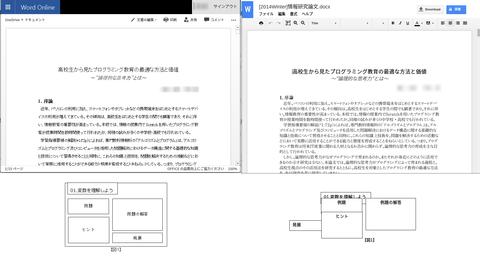 Chromebook-1-2