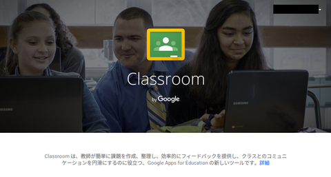 Chromebook-3-4