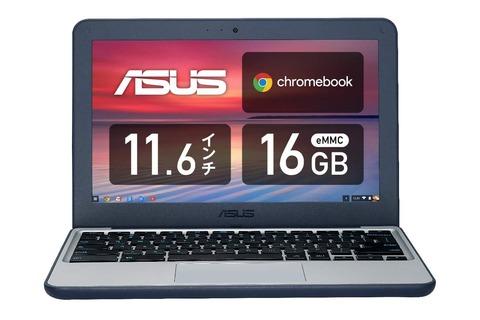 ASUS Chromebook C202SA (2)