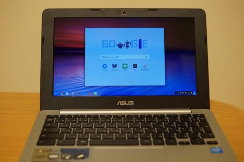 Chromebook-1-4