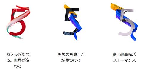 ZenFone 5 キャンペーン (1)