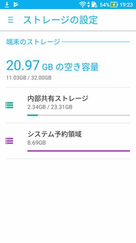 Screenshot_20171208-192343