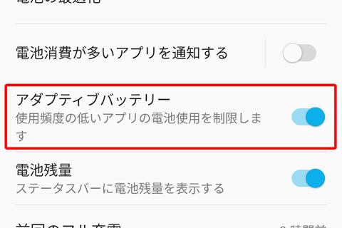 ZenFone 5 Android Pie (4)