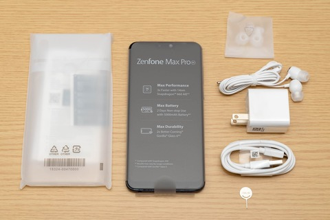 ZenFone Max Pro M2 (14)