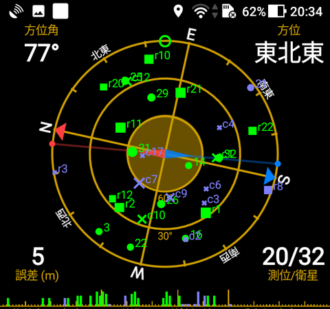 Screenshot_20171208-203404