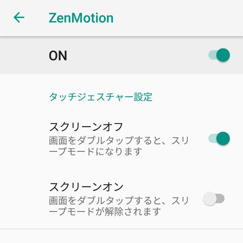 ZenFone Max Pro M2 Screenshot (4)