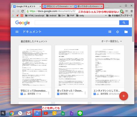 Chromebook-3-2