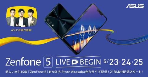 ZenFone 5 Live Gegin 001