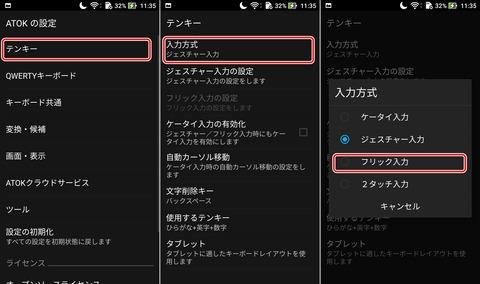 Screenshot_20161008-113519-horz