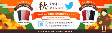 2018-09-19_13h00_03