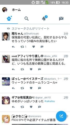 Screenshot_20170406-183339
