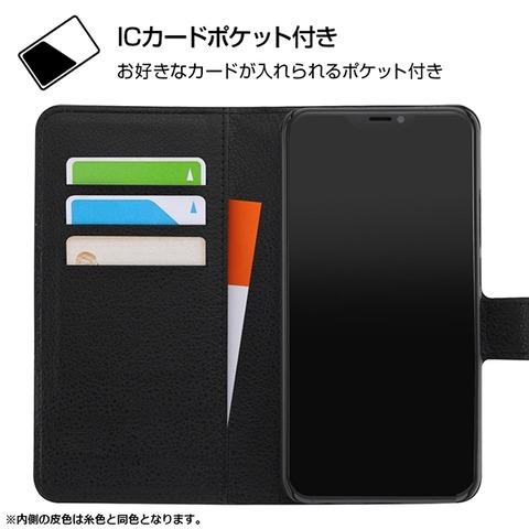 ZenFone 5用手帳型ケース