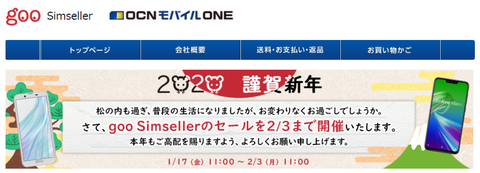 2020-01-17_11h23_25