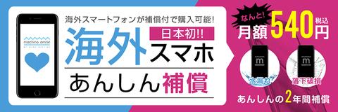 banner_hosho_170810