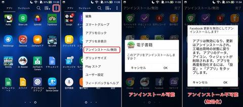 Screenshot_20161008-113311-horz