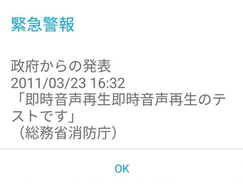 2018-01-19_14h31_05