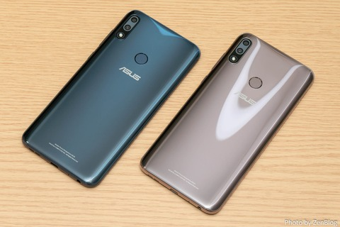ZenFone Max Pro M2 (19)