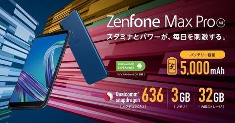ZenFone Max Pro M1 ZB602KL
