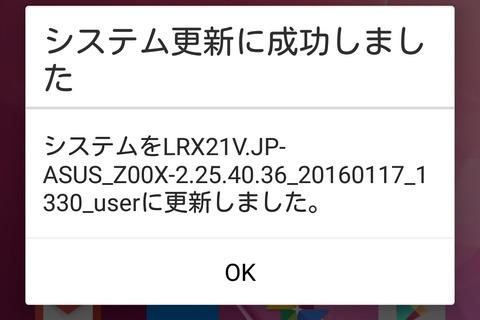 Screenshot_2016-01-26-20-43-00