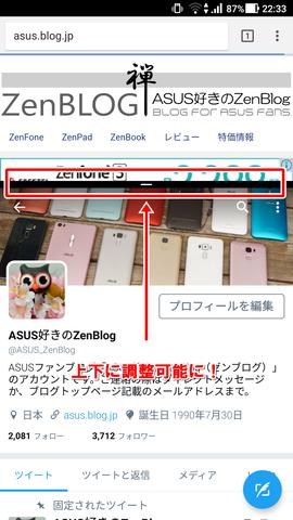 Screenshot_20170515-223333