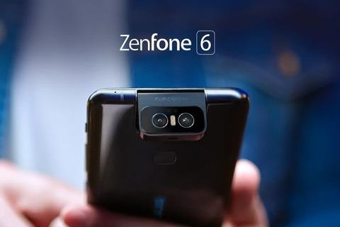 ZenFone 6 Flip Camera