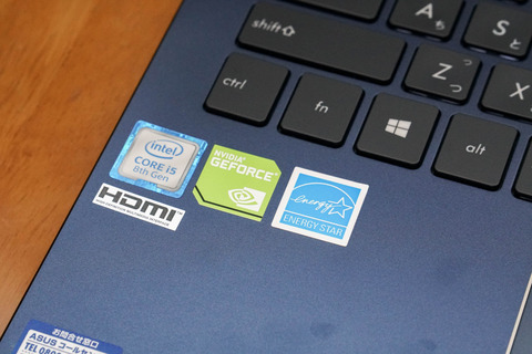 ZenBook 13 UX331UN (2)