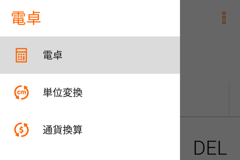 Screenshot_20180222-102942