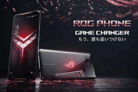 ROG Phone ZS600KL ゲーミングスマートフォン
