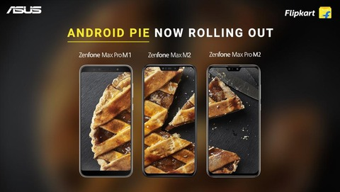 ZenFone Max Pro M2 Android Pie FOTA
