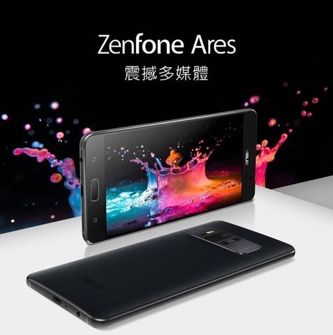 ZenFone Ares ZS572KL