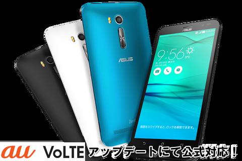 ZenFone Go_ZB551KL_family_01