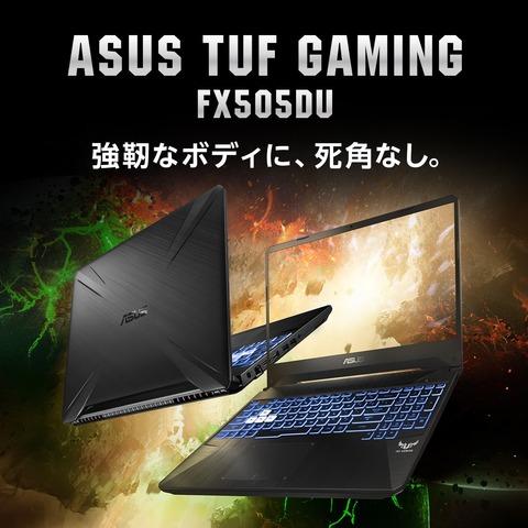 FX505DU_1500x1500-01