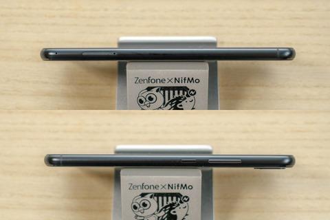 ZenFone 5 ZE620KL レビュー (7)