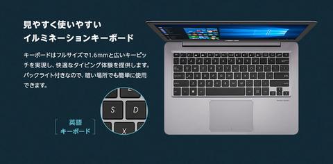 ZenBook BX310UA USキーボード