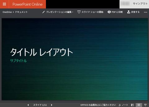 Chromebook-1-3