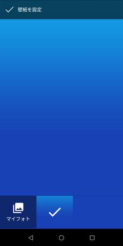 ZenFone Max Pro M1 壁紙