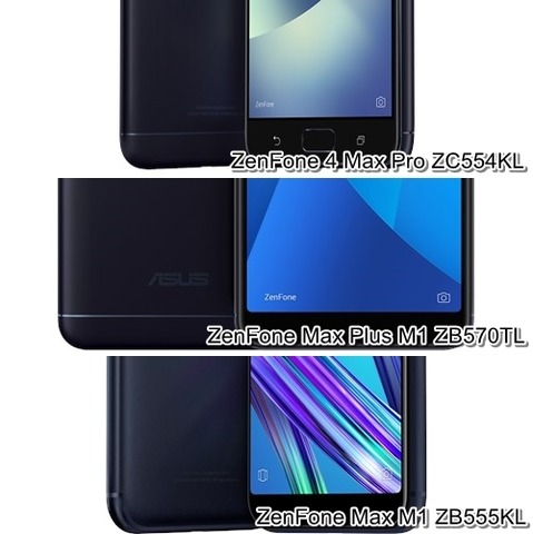 ZenFone Maxシリーズ3機種 背面比較