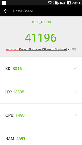 Screenshot_20171208-202152