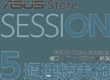 ttl_session