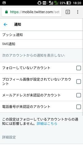 Screenshot_20170406-182058