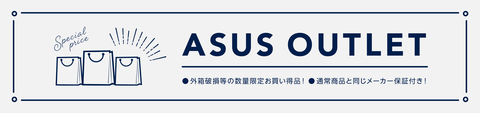 ASUS Store アウトレット