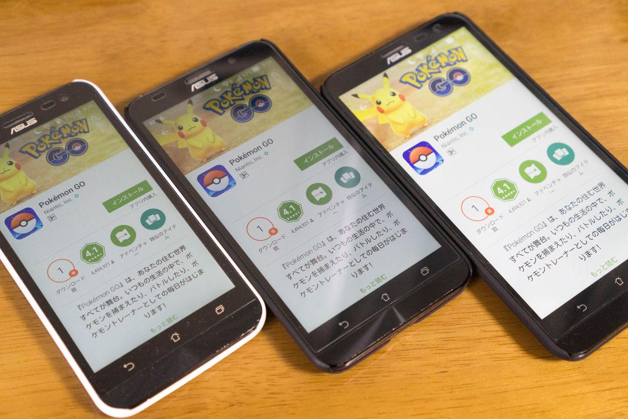 zenfoneシリーズ、ポケモンgoに正式対応!google playストアより