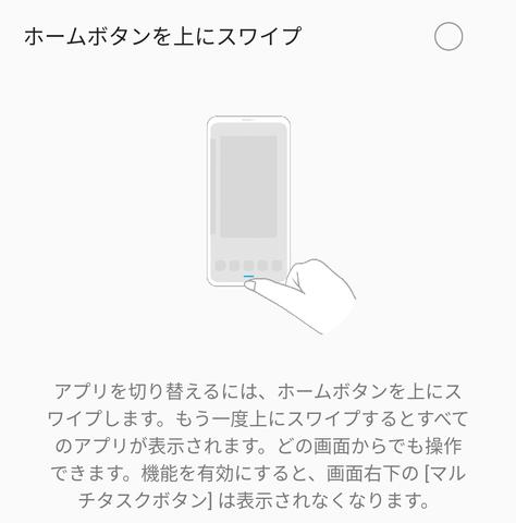 ZenFone 5 Android Pie (1)